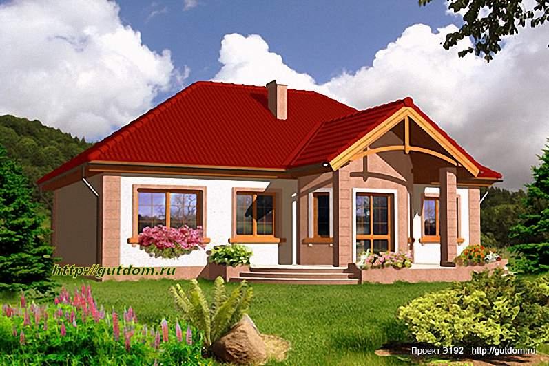 Дом одноэтажный