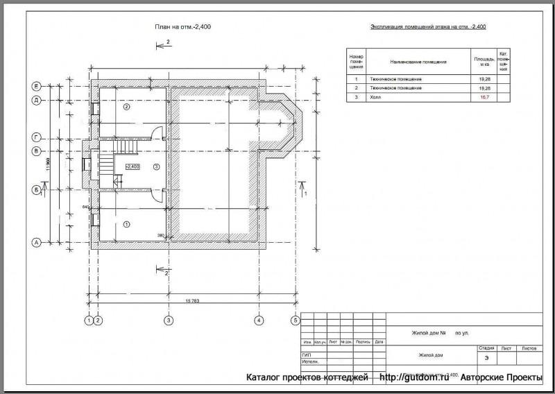 планировка цокольного этажа