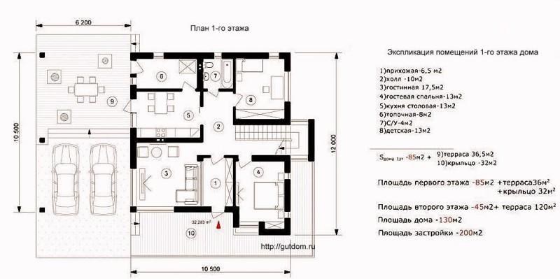 План первого этажf