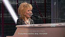 Кормухина Матвейчук Skyfall