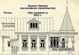 Альбом Проектов Судейкин ч1