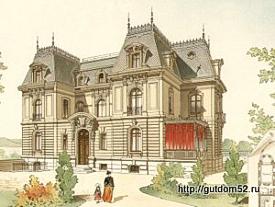 архитектура Франции 19-20 веков, 275