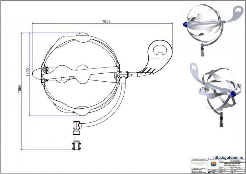 размеры флюгера ветрогенератора