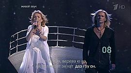 Кормухина Матвейчук из кф Титаник