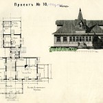 Григорий Судейкин Альбом проектов Дач Особняков 1913 год ч.2
