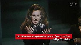 Наргиз Закирова За кадром Женщина, которая поет фото